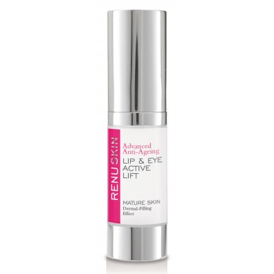 15ml Lip and Eye Active